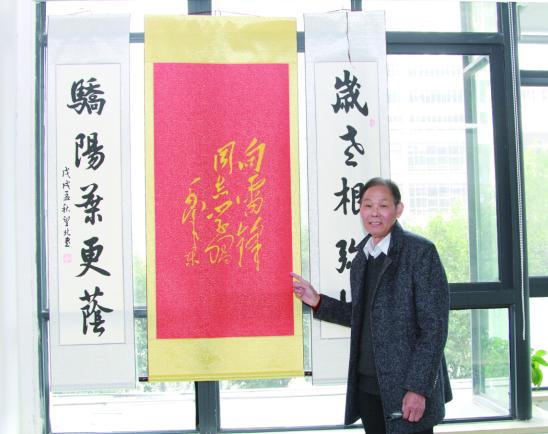 西安高新社区志愿者顾占法:种下爱的种子 长出文明大树
