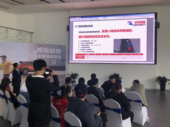 陕西德丰 缤越媒体品鉴会190