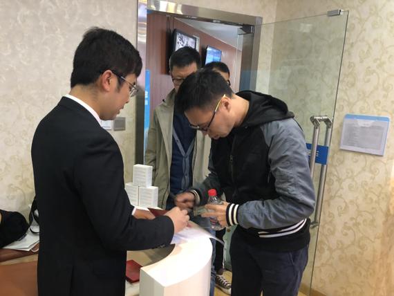 陕西德丰 缤越媒体品鉴会133