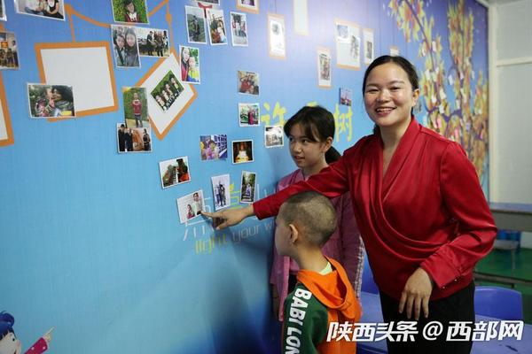 85后岚皋女孩放弃优越工作 返乡给大山里的留守儿童一个温馨的家