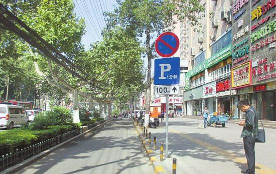 雁塔区吉祥村街景地图