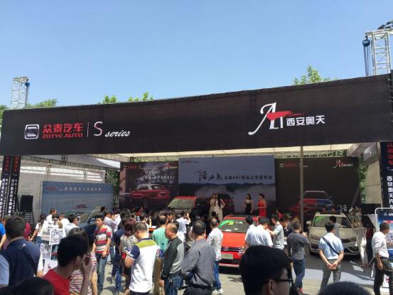 2众泰SR7西安上市会媒体新闻通稿4468