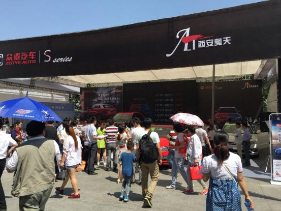 2众泰SR7西安上市会媒体新闻通稿2214