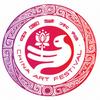 10月15日-31日,第十一届中国艺术节在陕西举行。