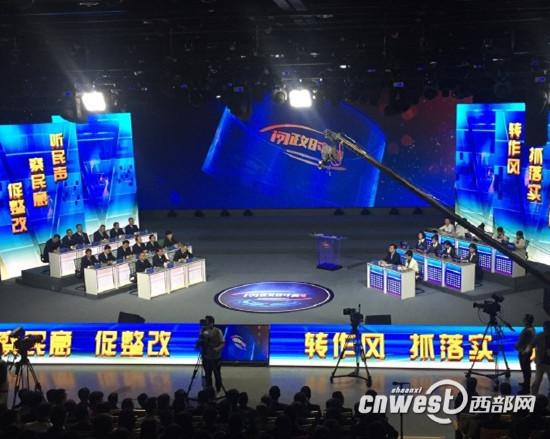 """西安""""市民电视问政""""活动第四期举行。"""