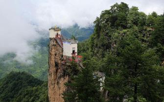 """世界""""最险要""""房子在中国陕西"""