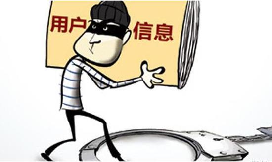 陕西一名交警队临时工倒卖个人信息被刑拘