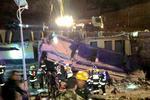 横山通报公厕爆炸事故原因 因沼气积累引发属意外