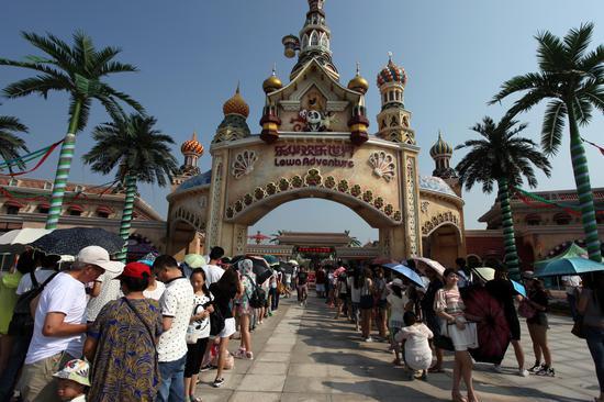 乐华欢乐世界结束了陕西乃至西北地区无大型主题乐园的历史