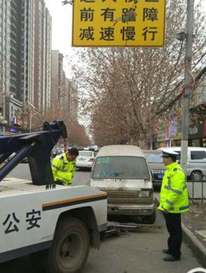 西安城中村僵尸车打满广告被拖离