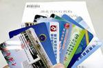 市民抱怨就诊卡比银行卡还多 正建统一就诊信息平台