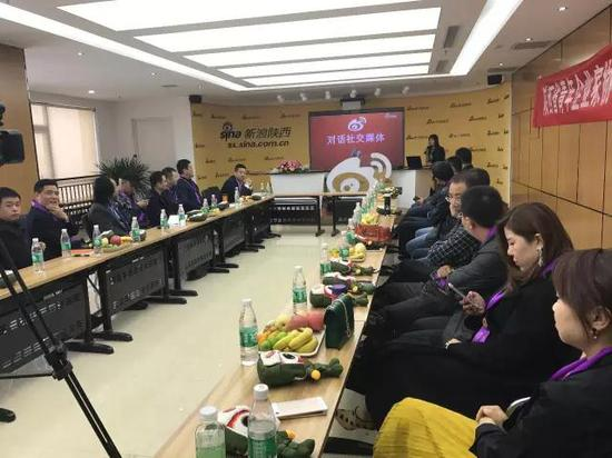 """新浪陕西讲师苏瑞""""对话社交媒体——新浪微博""""话题分享"""