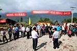 国家下达陕西今年第一批易地扶贫搬迁投资18.68亿元