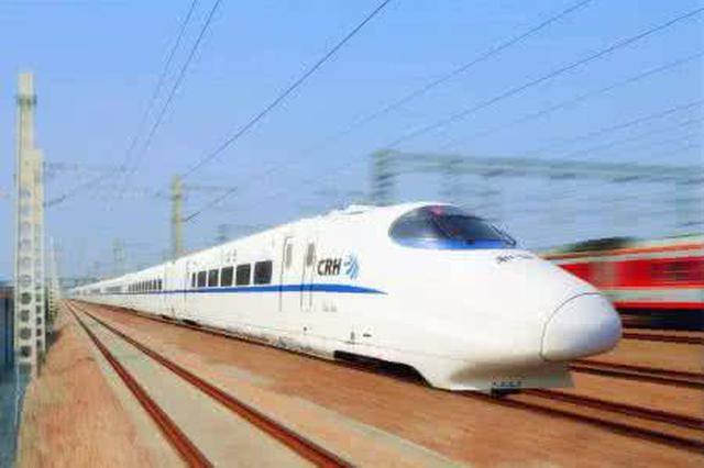 延安至榆林、西安至安康高铁方案通过铁总审查