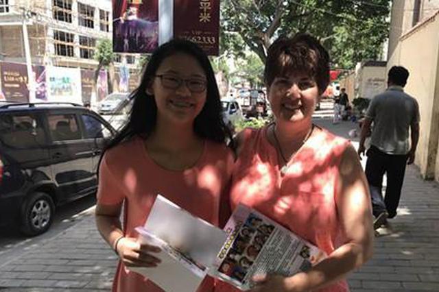 美国母女五次来陕西 为十七岁女儿寻找亲生父母