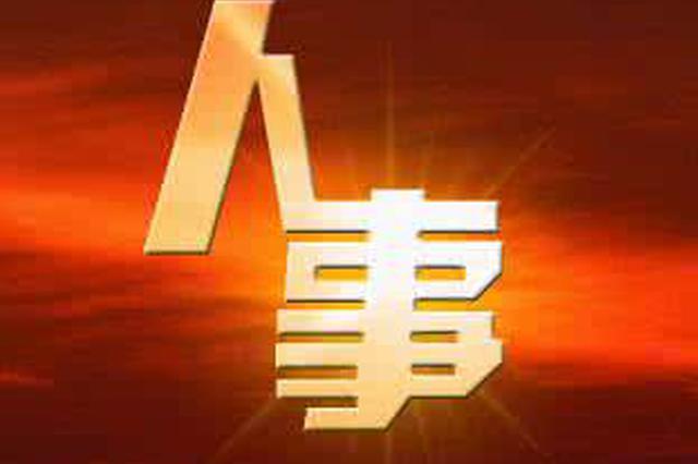 冯振东任延安市委副书记(图 简历)