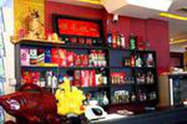 榆林一餐厅遭二十多位顾客投诉 食药监展开调查