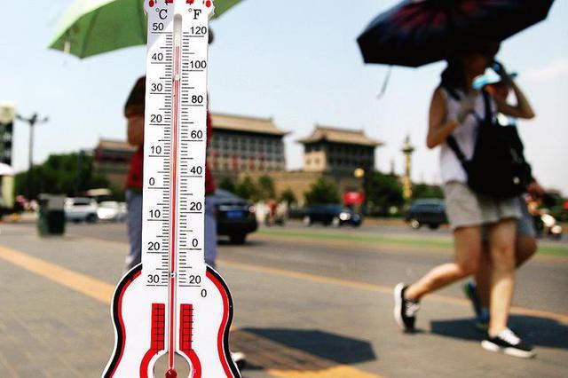 西安高温警报升级 室外实测地表温度46℃