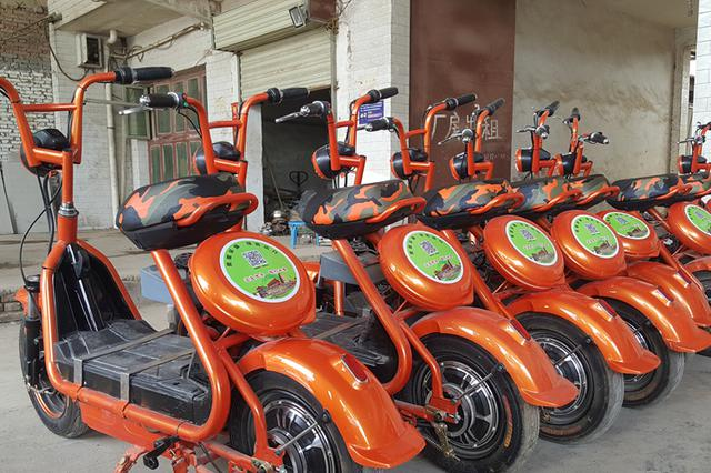 西安共享电动自行车试营一天即下线 回应:正在备案
