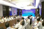 陕台经贸合作交流会在西安召开 王永康作推介