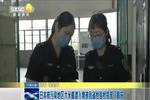 日本核污染地区大米偷渡入境被我省检验检疫部门截获