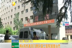 有6名伤者在鄠邑区森工医院接受治疗