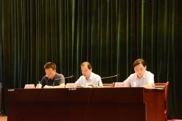阎良区农村集体产权制度改革试点工作启动