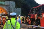 西汉高速陕西段发生一起重大交通事故