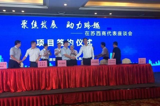 苏宁集团再投20亿元在高新区设立西安高新研究院