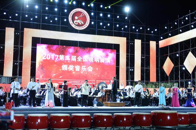 第二届全国唢呐展演颁奖音乐会在榆林米脂成功举办