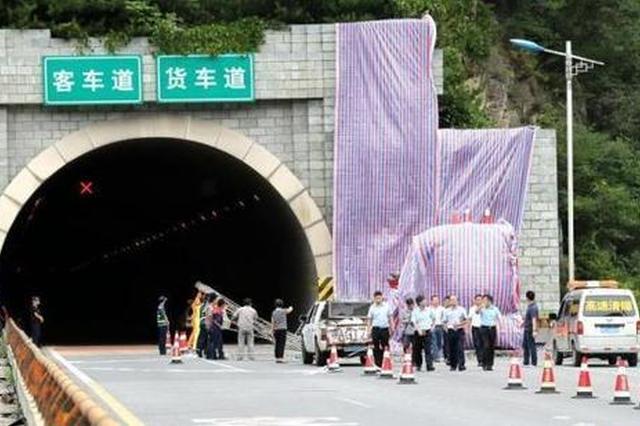 国务院通报西汉高速36人死亡事故 提出这些要求