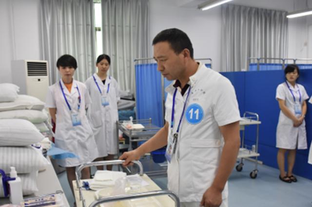 陕养老护理员职业技能比赛举行 66名选手角逐