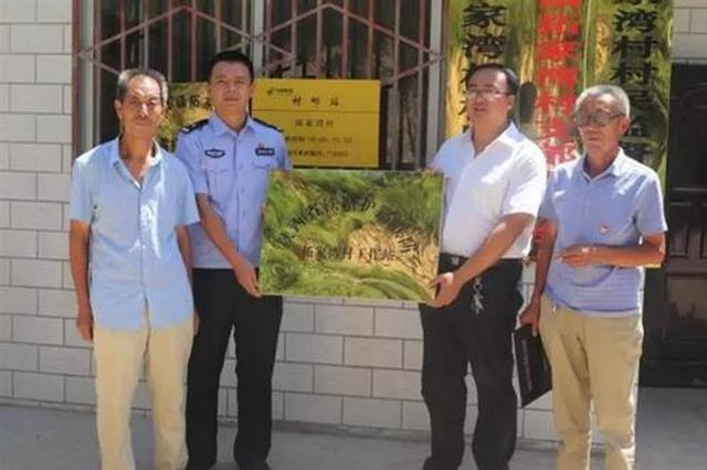 陕北13个铁路护路联防工作站全部挂牌