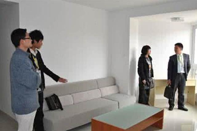 西安市3家房产经纪机构因违规各被处罚3万元