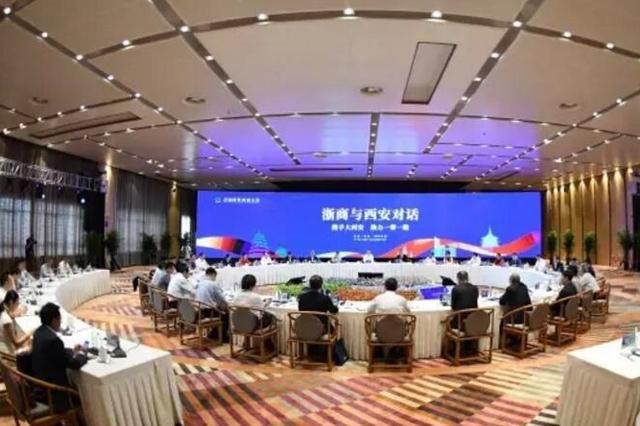 马云在西商大会演讲全文:我眼里的西安与未来