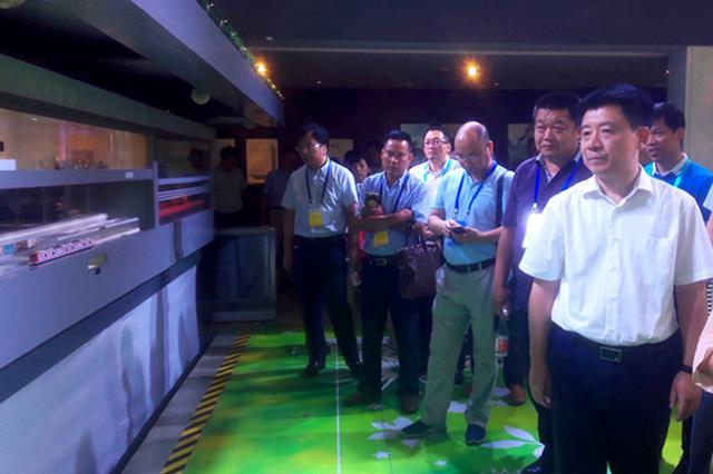 2017首届世界西商大会企业家代表参观考察西安新城区