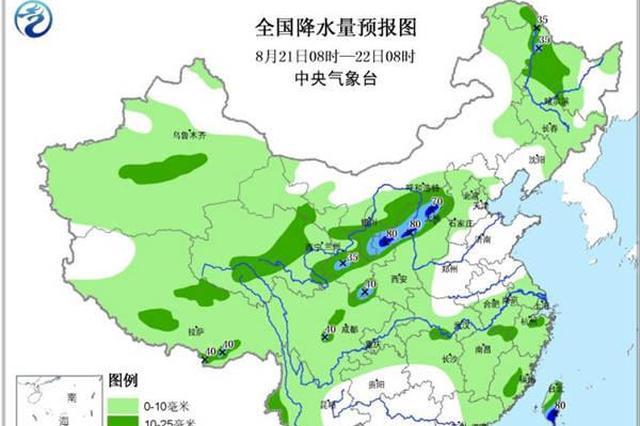 陕西北部今起三天局地暴雨或大暴雨 伴雷暴大风