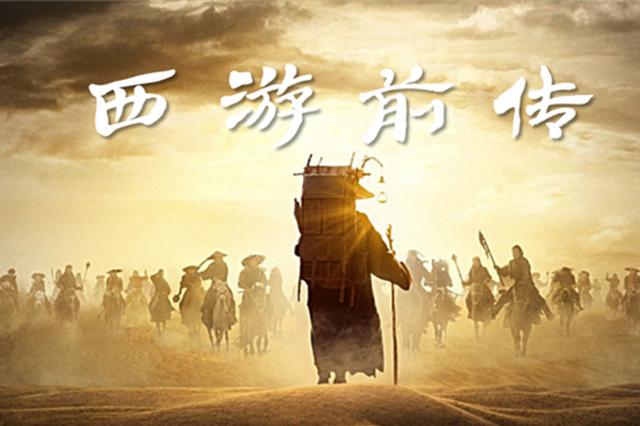 平生走过最长的路,不是古代丝绸之路,而是玄奘长长的套路!