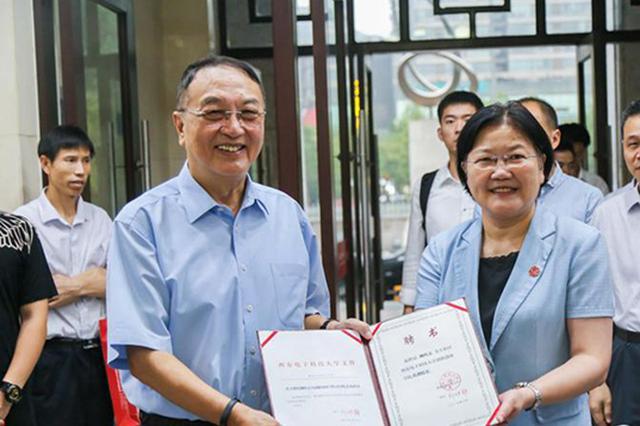 联想创始人柳传志受聘为西电创新创业学院名誉院长