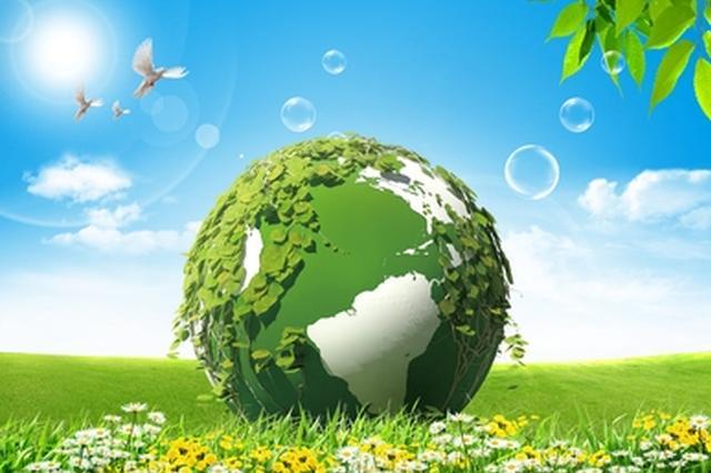 陕第二批环境保护督察工作启动 组建3个督察组