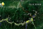 """宝鸡男子穿越""""鳌太线""""时不幸失联 警方和民间救援队正紧急搜救"""