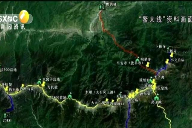 """宝鸡男子穿越""""鳌太线""""时不幸失联 警方和民间救援队正紧急搜"""