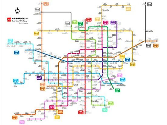 近日,西安地铁对地铁十一号线进行公开招标,记者了解到,十一号线从大庆路站(不含)至新兴纺织园站。