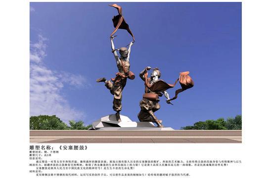 西安市碑林区街区(南郭路)雕塑设计方案 入围作品征求