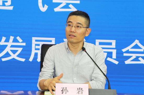 陕西省旅游发展委员会国际处副处长 孙岩 致辞图片