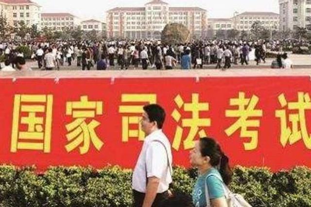 最后一次国家司法考试昨开考陕西17138人报名创新高