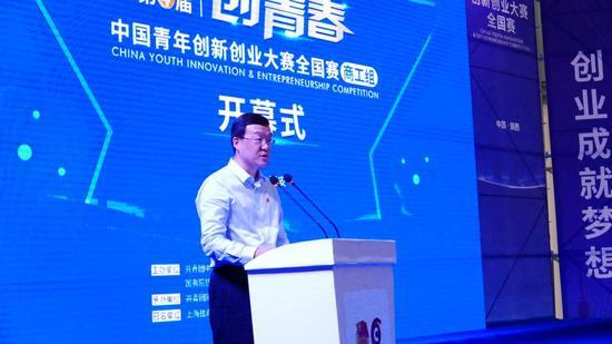 共青团陕西省委员会书记段小龙主持开幕式