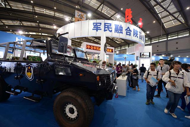 陕组建10个军民融合产业联盟 推进军民融合产业发展