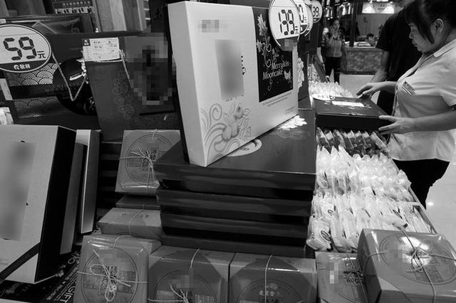 纸价大涨今年礼盒月饼瘦身 告别假大空包装