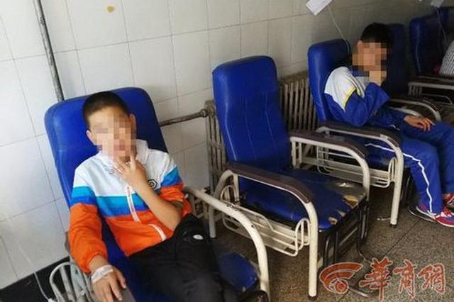 宝鸡140名师生被野蜂蛰伤 1名学生在重症监护室救治